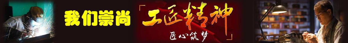 湖南阳光电脑手机维修培训学校