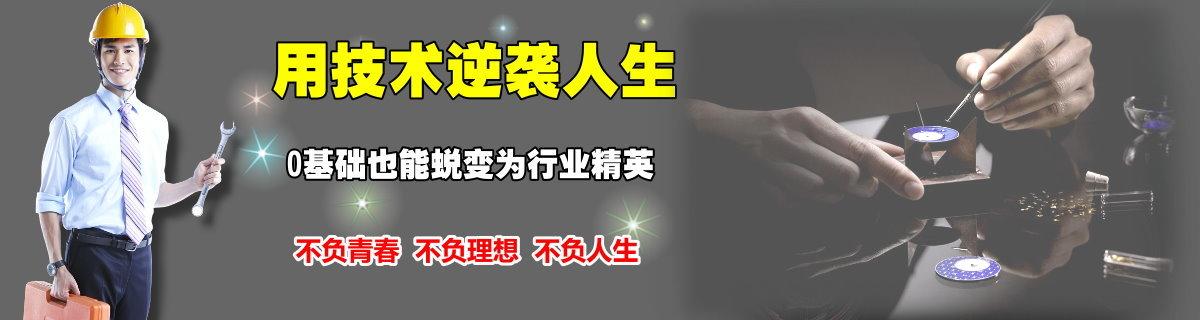 yabo26yabo24培训学校