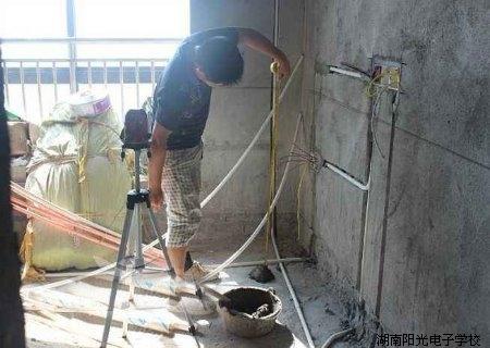 装修水电实战班