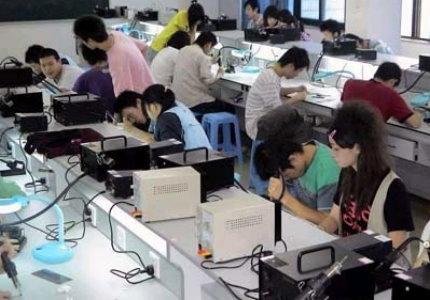 高级手机雷火电竞竞猜平台实战班(苹果)