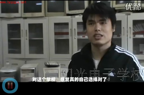 家电维修培训学校陈烨喜--电脑电器维修班学生