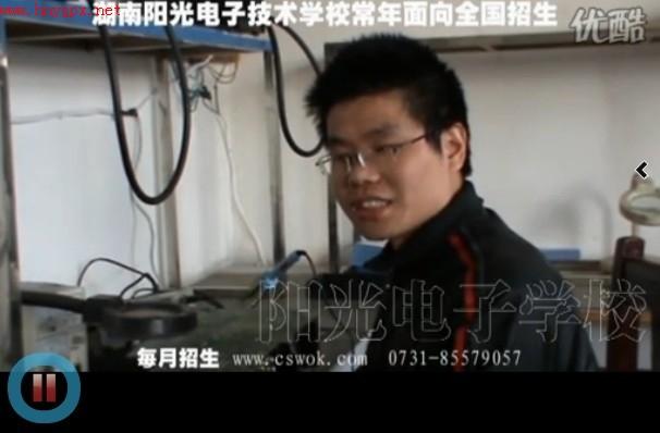 家电维修培训学校詹胡斌--电脑电器维修班