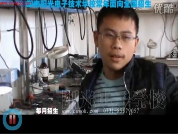 湖南阳光电子学校收费标准-张荣亮--电脑电器维修班学生